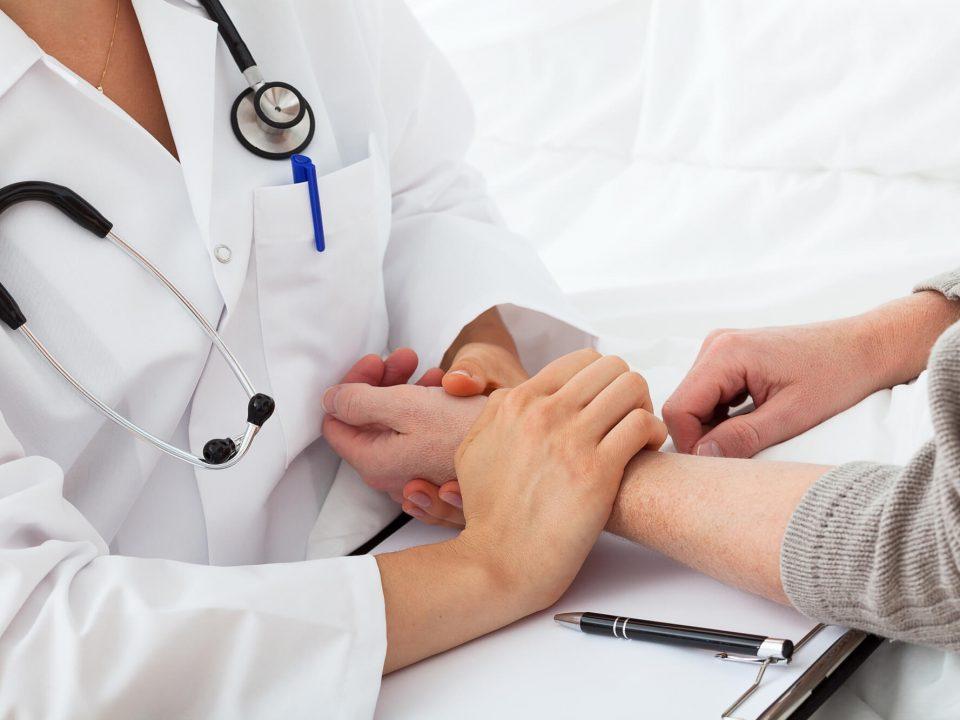 Комплексное обследование и диагностика